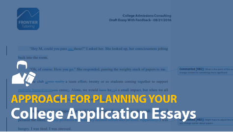 How to make my uc app essay interesting about event planning